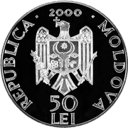 50 Lei - Monastery Rudi – avers