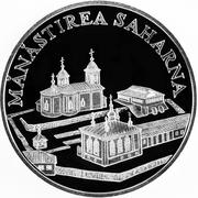 50 Lei - Monastery Saharna – revers