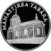 50 Lei - Monastery Tabăra – revers