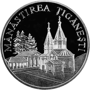 50 Lei Ţigăneşti Monastery – revers