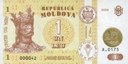 1 Leu (15th Anniversary of Moldovan Currency) – avers