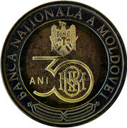 10 Lei (30 years since inauguration of the National Bank) – avers