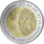 10 lei (25 ans de la monnaie nationale) – avers
