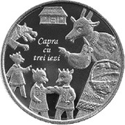 20 Lei (the goat and the three yeanlings) – revers