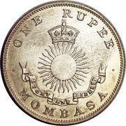 1 Rupee -  avers