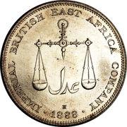 1 Rupee -  revers