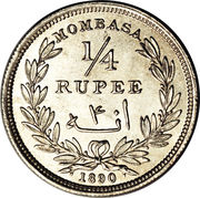 ¼ rupee – revers