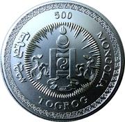 500 Tögrög (Year of the Monkey; gilt) -  avers