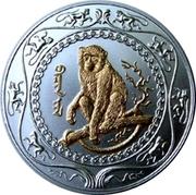 500 Tögrög (Year of the Monkey; gilt) -  revers