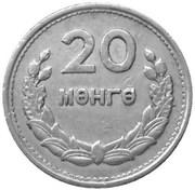 20 mongo -  revers