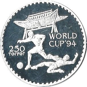 250 t gr g coupe du monde de football usa 1994 mongolie numista - Coupe du monde football 1994 ...