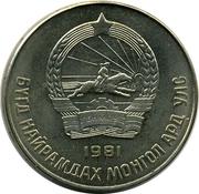 50 mongo -  avers