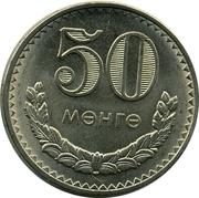 50 mongo -  revers