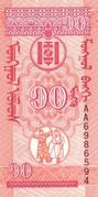 10 Mongo – avers