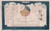 10 Dollars (6% Obligation) – avers