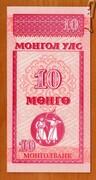 10 mongo – revers