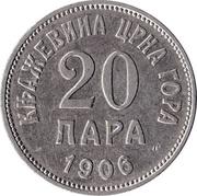 20 Para - Nicolas I – revers