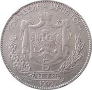 5 Perpera - Nicolas I (Principauté) – revers