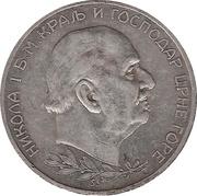 5 perpera - Nicholas I – avers