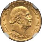 10 Perpera - Nicolas I (Principauté) – avers