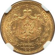 10 Perpera - Nicolas I (Principauté) – revers