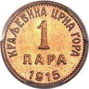 1 Para - Nikola I (Trial Strike) – revers