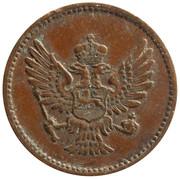 1 Para - Nicolas I (Royaume) – avers