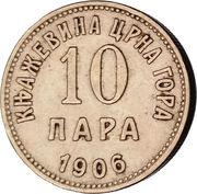 10 Para - Nicolas I – revers