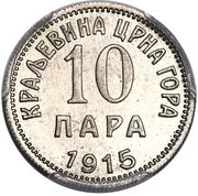 10 Para - Nikola I (Essai) – revers