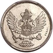 20 Para - Nikola I (Essai) – avers