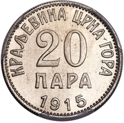 20 Para - Nikola I (Essai) – revers