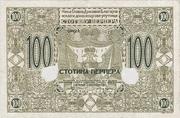 100 Perpera – avers