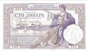 100 Dinara -  avers