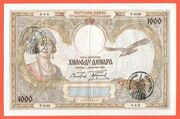 1 000 Dinars (Italian occupation of Montenegro) – avers