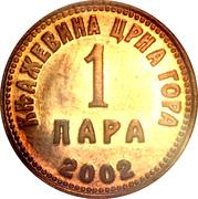 1 Para - Nikola I (modern restrike) – revers