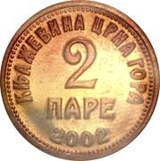 2 Pare - Nikola I (modern restrike) – revers