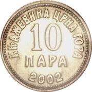 10 Para - Nikola I (modern restrike) – revers