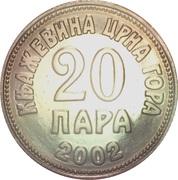 20 Para - Nikola I (modern restrike) – revers
