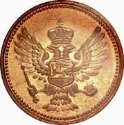 1 Para - Nikola I (Kingdom restrike) – avers