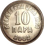 10 Para - Nikola I (Kingdom restrike) – revers