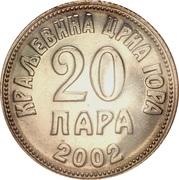 20 Para - Nikola I (Kingdom restrike) – revers