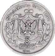 5 Perper Nicholas I Tourist token – revers