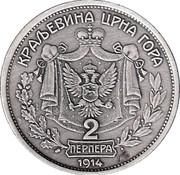 2 Perper Nicholas I Tourist token – revers