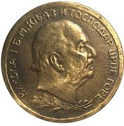 100 Perpers - Nicholas I (Replica) – avers