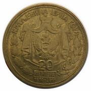 20 Perpera - Nikola I (Golden Jubilee; Kingdom restrike) – revers