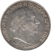 1 Perper - Nicolas I (Principauté) – avers