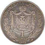 1 Perper - Nicolas I (Principauté) – revers