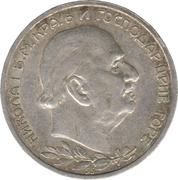 2 perpera - Nicholas I (Royaume) – avers
