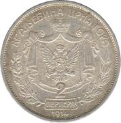 2 perpera - Nicholas I (Royaume) – revers