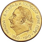 100 Perpera - Nicolas I (50 ans de règne) – avers